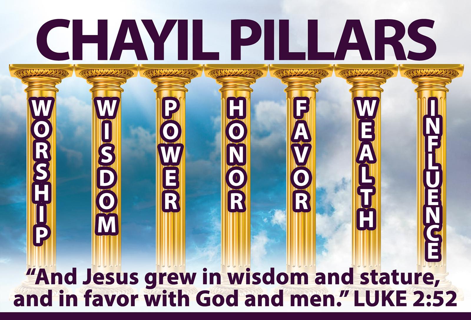 Chayil Glory Pillars